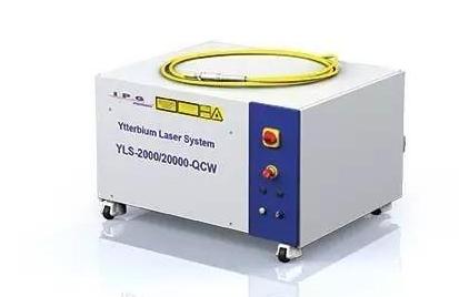 IPG laser